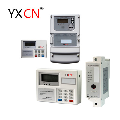 Single-phase Prepayment Meter